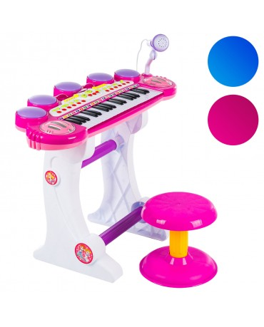 Piano Toy Keyboard Children PINK musical instrument KP8285 NEW